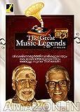 THE GREAT MUSIC LEGENDS ( V. DAKSHINAMUR...