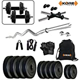 #6: Kore K-PVC 20kg Combo 3 Leather Home Gym and Fitness Kit