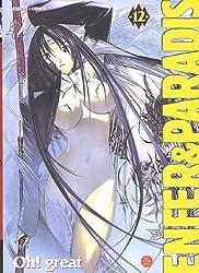 Enfer & Paradis Vol.12