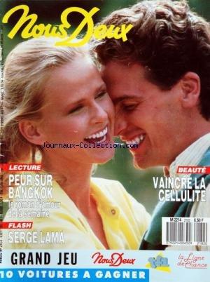 NOUS DEUX [No 2182] du 25/04/1989 - VAIN...