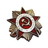 Orden des Vaterländischen Krieges Russische Badge Sowjet Militär Dekoration UdSSR Repro