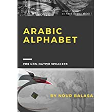 Arabic Alphabet (English Edition)