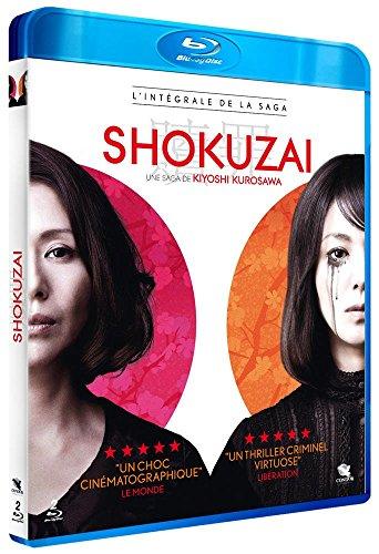 Coffret intégrale shokuzai [Blu-ray] [FR Import] -