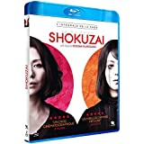 Shokuzai - L'intégrale de la saga