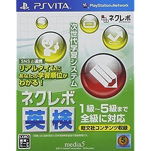 NextRev: Eiken[Japanische Importspiele]