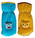 #6: My Newborn Baby Feeding Bottle Cover with Soft and Attractive Fancy Cartoon, Yellow-Sky (Pack of 2)