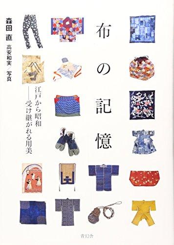 230 X Tadashi Morita