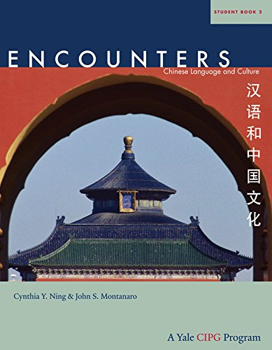 encounters chinese language and culture student book 2 download