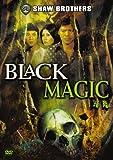 Black Magic [DVD] [1975] [Region 1] [US Import] [NTSC]