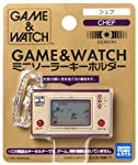 Game & Watch Keychain (Chef)...