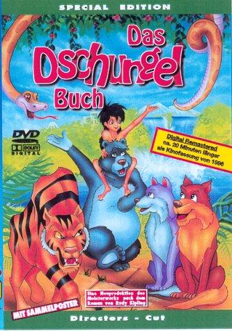 das-dschungelbuch-low-budget-edizione-germania