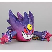 Pokemon Peluche Mega-Gengar/Ectoplasma 20cm