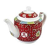 [ ARABESQUE ROT ] chinesisches Porzellan / Teekanne ca. 800ml / Teapot