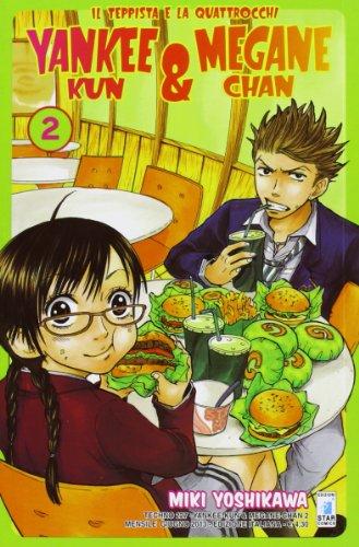 Yankee-Kun & Megane-Chan il teppista e la quattrocchi: 2
