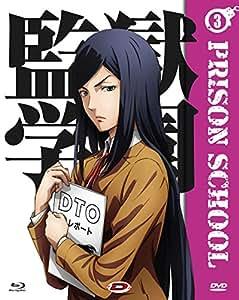 Prison School #03 (Eps 09-12) (Ltd) (Blu-Ray+Dvd)