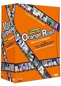 Kimagure orange road - Intégrale collector numérotée: Inclus 8 Oav + 2 films + 3 romans