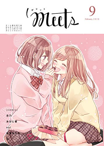 galettemeets (doujinsi) (Japanese Edition)