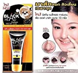 #7: Mistine Blackhead Carbon Charcoal Peel Off Face Mask Acne Pimple Spots Remover