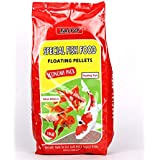 AquaNature Taiyo Special Fish Food Floating Pellets 1kg (Size Mini Mix)