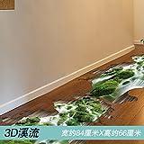 Gosunfly 3D 3D Abnutzungssimulation Wohnzimmer Boden Aufkleber Wand Wasserdicht Balkon Wandaufkleber Boden Dekoration Bodenfliesen Selbsthaftung, M, Oversize