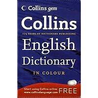 English Dictionary (Collins Gem)