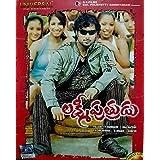 Lakshmi Putrudu Telugu Movie VCD 2 Disc Pack
