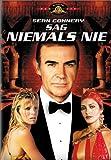 James Bond 007 - Sag niemals nie [VHS]