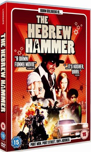 Preisvergleich Produktbild Hebrew Hammer [UK Import]