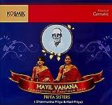 #10: Papanasam Sivan Songs
