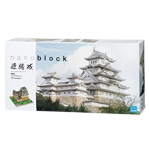 Nanoblock Architecture - Himeji Castle Non-lego - 2253 Pieces Toy