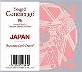 Sound-Concierge
