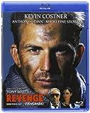 Revenge - Vengeance [ Origine Espagnole, Sans Langue Francaise ]