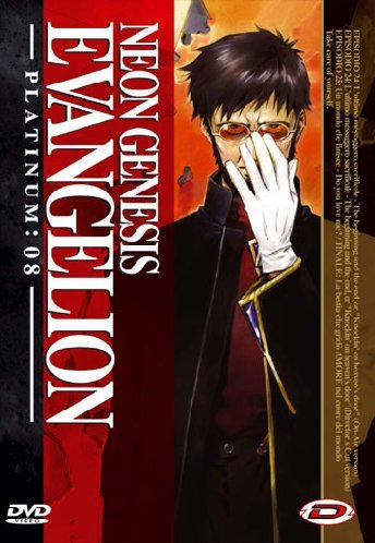 Neon Genesis Evangelion Platinum Edition Volume 08 [IT Import]