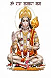 #5: Love st - Hanuman Religious Poster - Poster for Home and Office