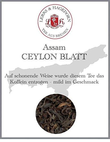CEYLON BLATT (entkoffeiniert) 2kg