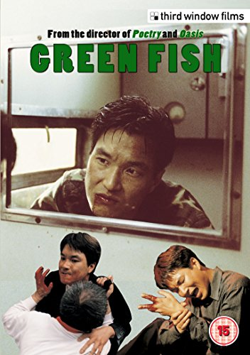 green-fish-dvd-1997