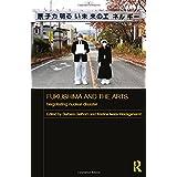Fukushima and the Arts: Negotiating Nuclear Disaster
