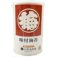 Yamamoto tienda de algas mesa Meimei Ajizuke algas en conserva 10 sacos (8 fuera de cinco)