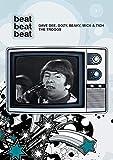 Beat Beat Beat - Dave Dee, Dozy, Beaky Mick & Tich, The Troggs [1966] [DVD] [2008] [NTSC] [UK Import] - Various Artists