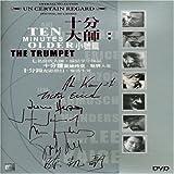 Ten Minutes Older: Trumpet