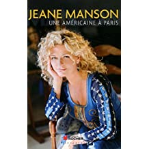 Une américaine à Paris: Autobiographie