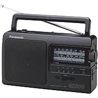 Panasonic 4 Band Portable FM/LW/MW Radio RF3500