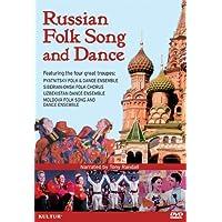 Russian Folk Song & Dance