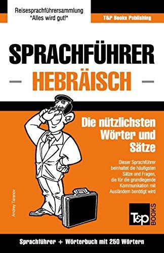 Sprachführer Deutsch-Hebräisch und Mini-Wörterbuch mit 250 Wörtern