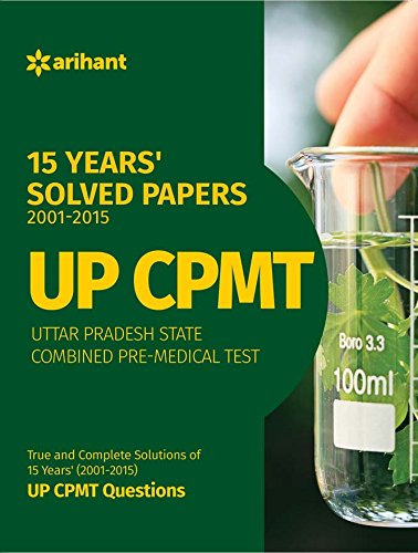UP CPMT 15 Years