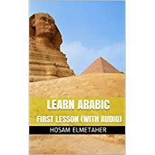 Learn Arabic: First Lesson (With Audio) (English Edition)