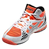 Shoes GEL-VOLLEY ELITE 3 MT WHITE / SILVER / HOT CORAL 2016 Asics 6 (US) WHITE / SILVER / HOT CORAL