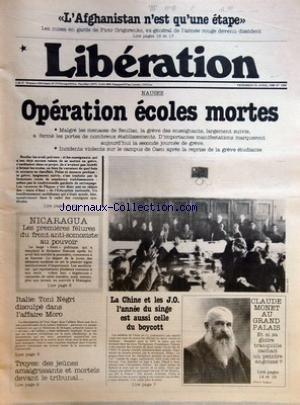 LIBERATION [No 1930] du 25/04/1980 - operation ecoles mortes - les menaces de beullac - nicaragua, les 1eres felures du front anti-somoziste au pouvoir italie , toni negri disculpe dans l'affaire moro - troyes , des jeunes amaigrissants et mortels devant le tribunal la chine et les j.o., l'annee du singe est aussi celle du boycott claude monet au grand palais l'afghanistan n'est qu'une etape - les mises en garde de piotr grigorenko, ex-general de l'armee rouge