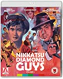 Nikkatsu Diamond Guys Vol. 2 Blu-Ray + DVD [Region A & B]