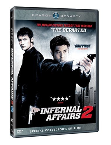 Infernal Affairs 2 (Special Collector's Edition) by Edison Chen